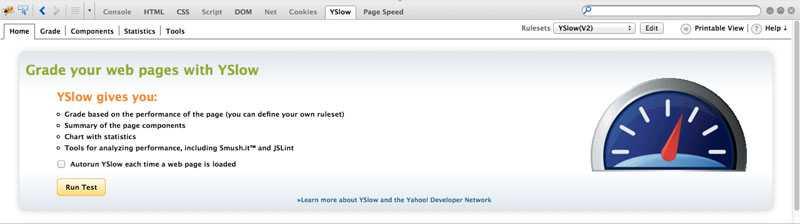 YSlow dans Firefox et Firebug